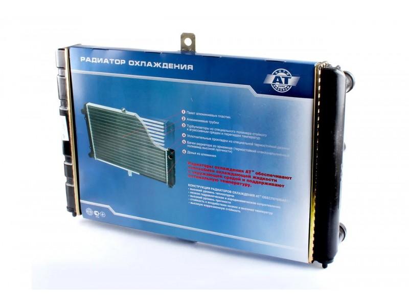 Радіатор охолоджування AT 1012-103RA