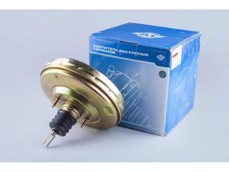 Усилитель тормозов вакуумный АТ 1001-118VB